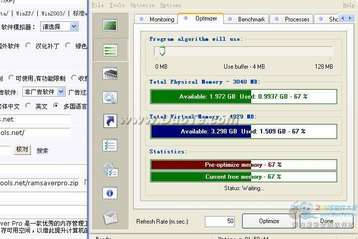 RAM Saver Pro下载