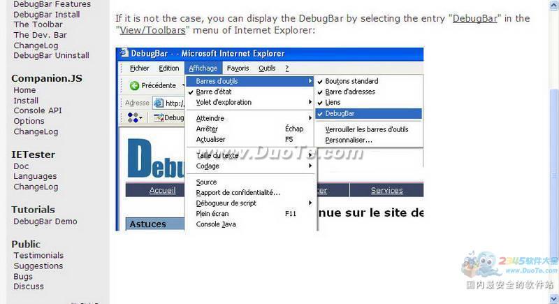 DebugBar下载