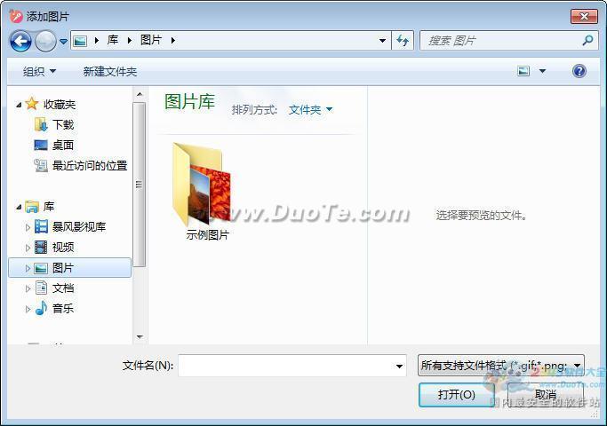 私房电子相册制作软件下载