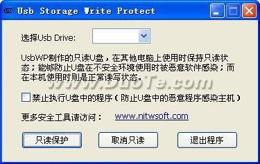UsbWP(U盘写保护)下载
