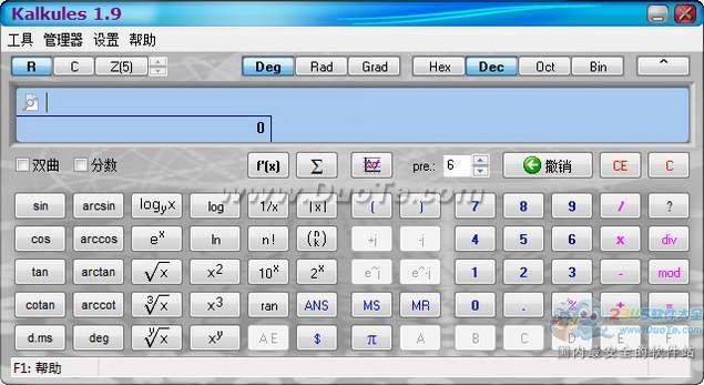 Kalkules(科学计算器)下载