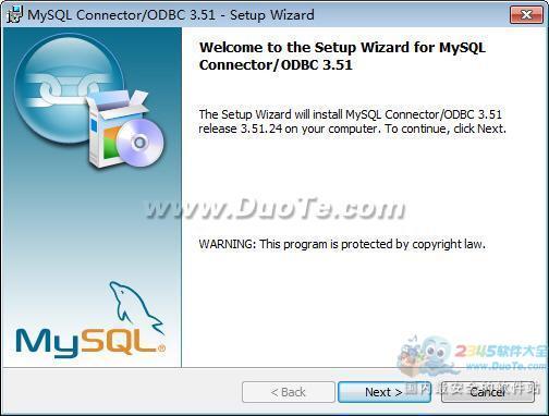 MySQL ODBC 驱动包下载