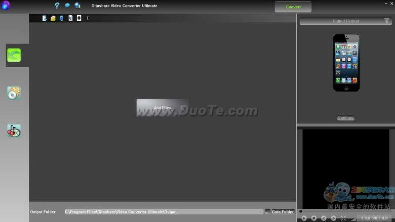 吉大免费视频转换软件下载