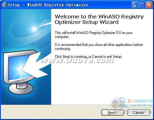 WinASO Registry Optimizer下载