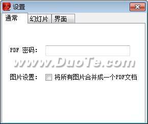 excel转换成pdf转换器下载
