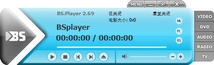 BSPlayer下载