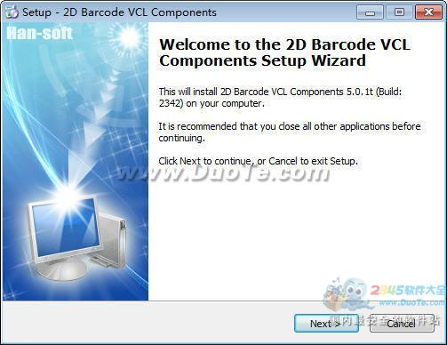 二维条码 VCL 组件包下载