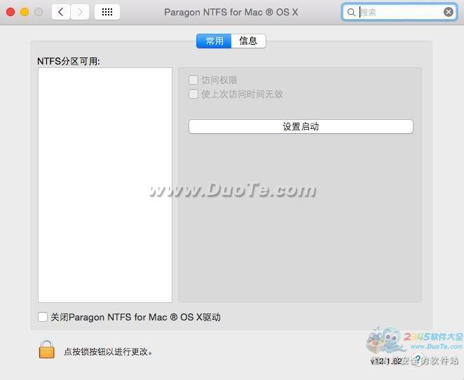 NTFS For Mac(mac读写NTFS磁盘工具)下载