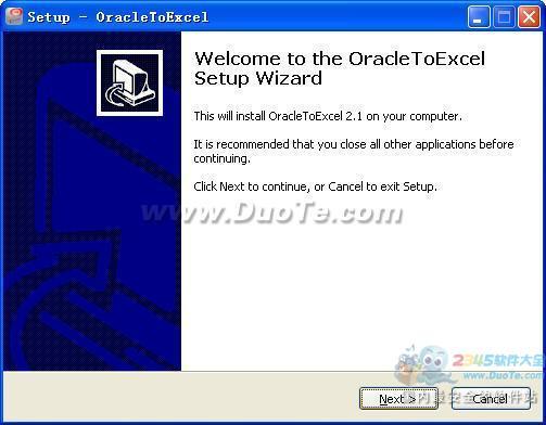 OracleToExcel下载