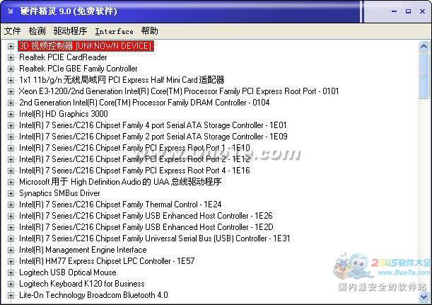 硬件精灵(Unknown Device Identifier)下载