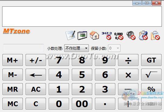 MTzone 桌面计算器下载