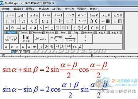 MathType数学公式编辑器 mac版下载