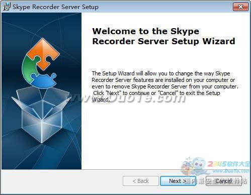 RSkype录音机企业版下载