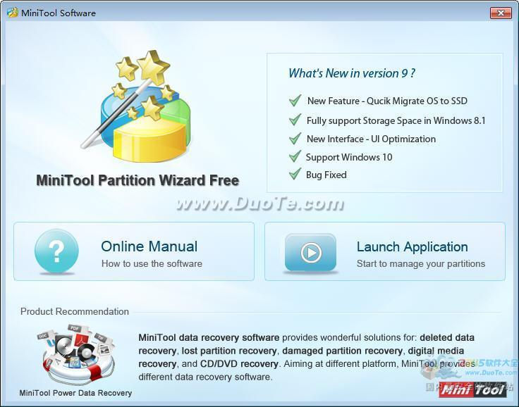 Partition Wizard Home Edition下载