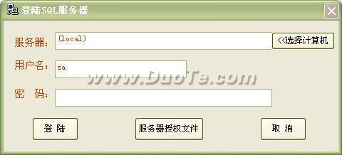 小雨计算机考试系统下载