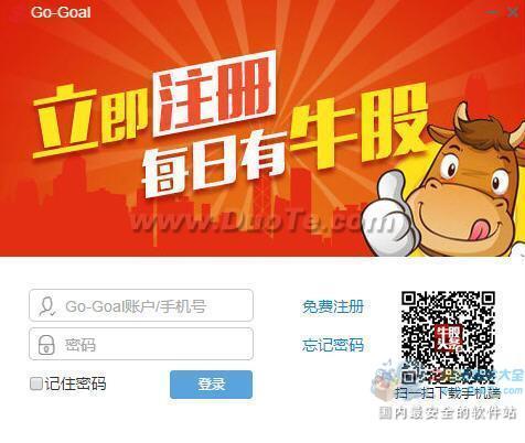 朝阳Go-Goal新一代金融终端下载