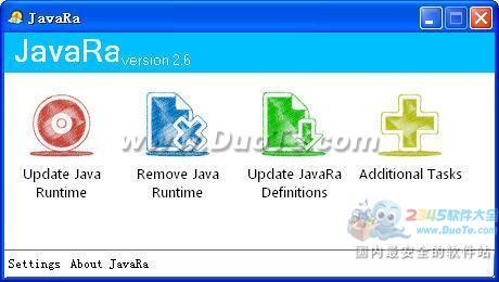 JavaRa(java版本检测器)下载