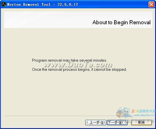 Norton Removal Tool下载
