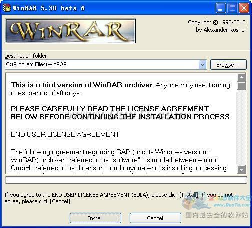 WinRAR For mac下载