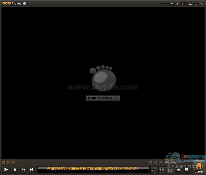 GOM Player (多媒体播放器)下载