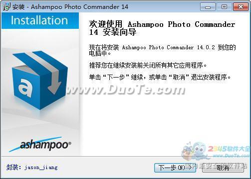 Ashampoo Photo Commander下载