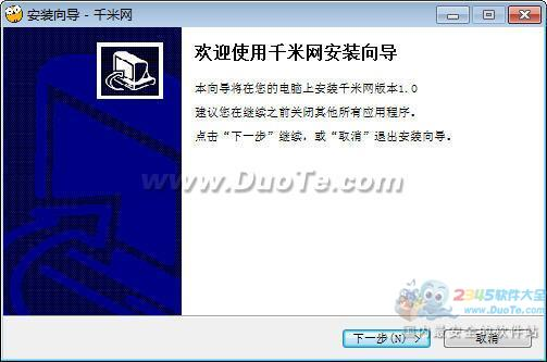 B2C商城系统网店系统官方正式免费下载