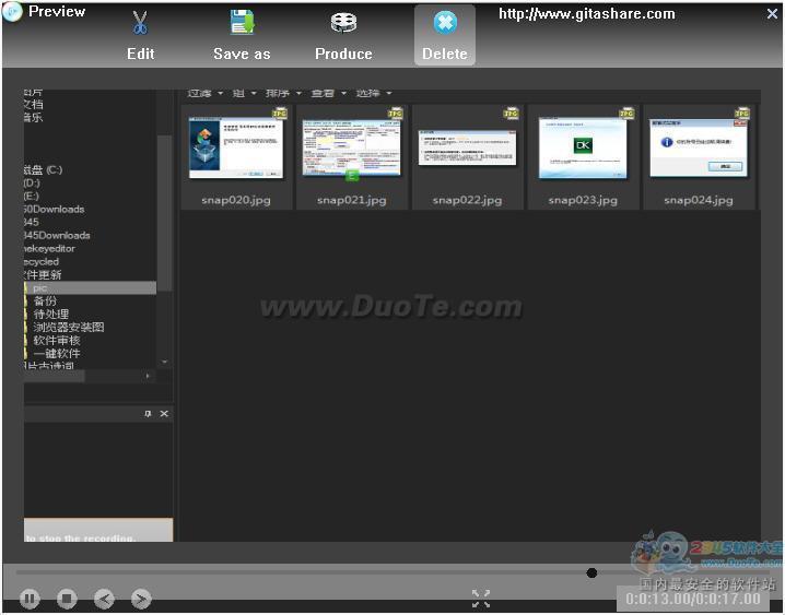 吉大屏幕录像软件下载