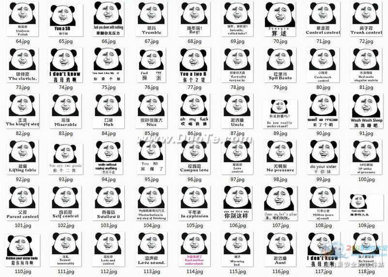金馆长熊猫表情包下载