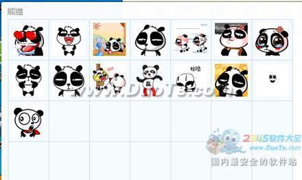 熊猫搞笑QQ表情下载
