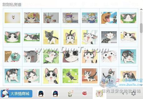 起司猫qq表情包下载