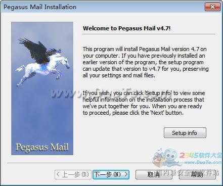 Pegasus Mail (飞马五星级电子邮件客户端)下载