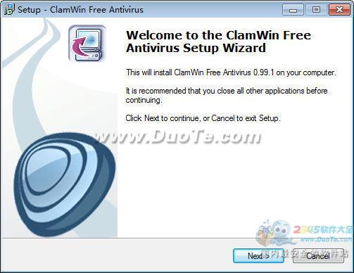 ClamWin Free Antivirus下载