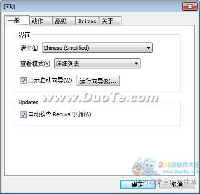 Portable Recuva (文件恢复工具)下载