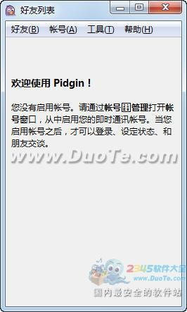 Pidgin(原Gaim)下载