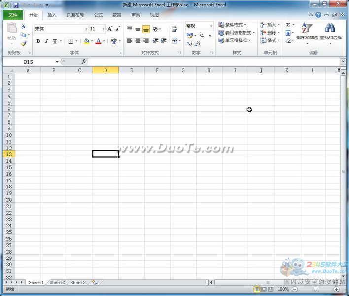 Excel图片百宝箱下载