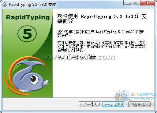 RapidTyping Typing Tutor下载