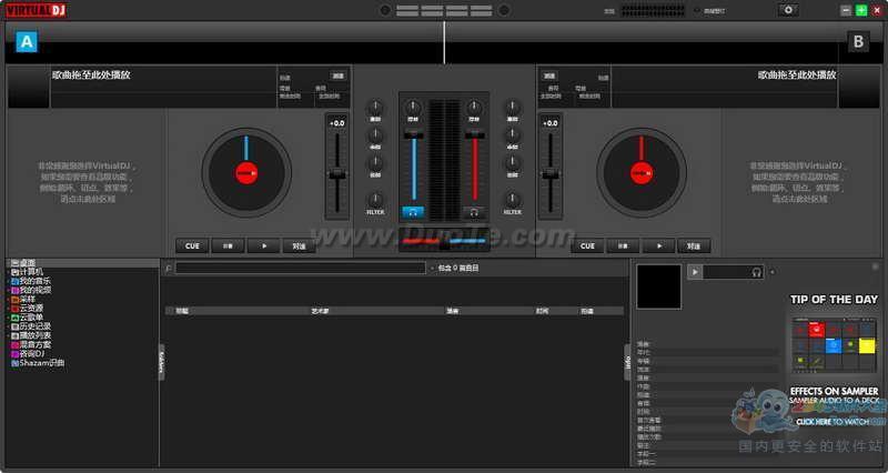 Virtual DJ Studio(混音器下载)下载