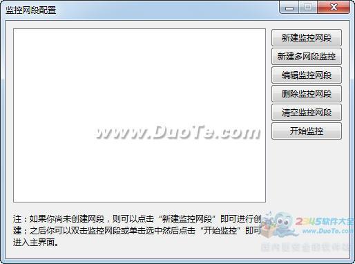 局域网带宽分配软件|聚生网管局域网网速限制软件(专业版)下载
