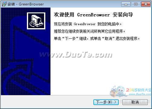 GreenBrowser下载