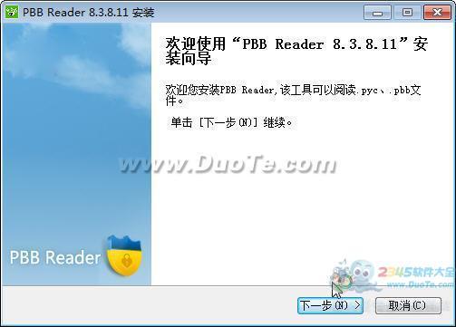 PBBReader下载