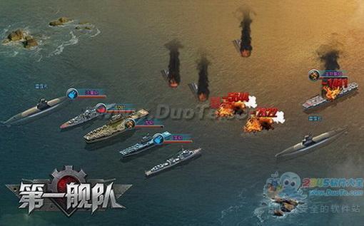 第一舰队下载