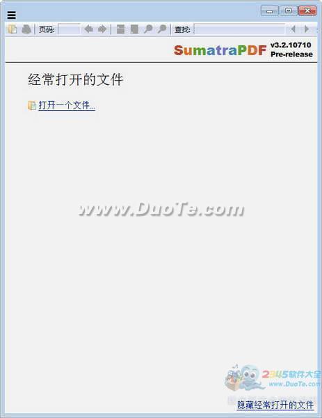 Sumatra PDF下载