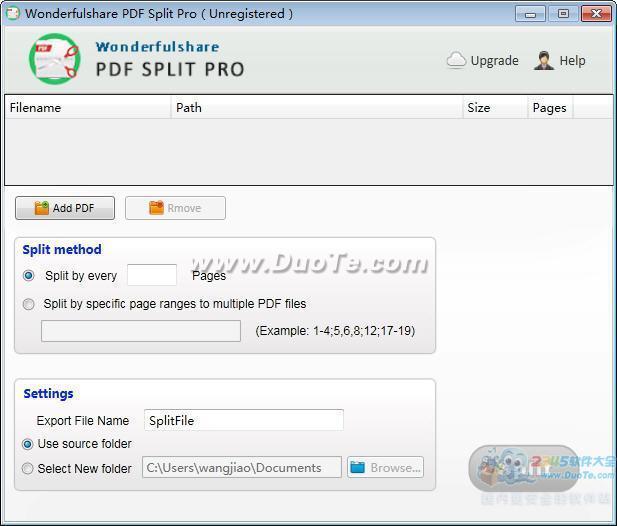 PDF切割工具官方专业版下载