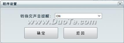 极速图片转PDF工具下载
