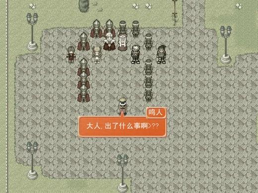 火影忍者H篇:魔龙复苏下载