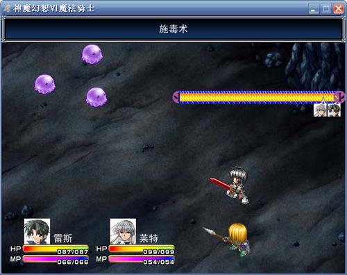 神魔幻想6魔法骑士下载