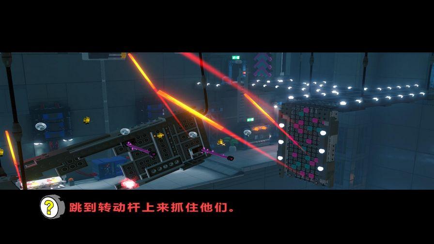 乐高大电影:游戏版下载