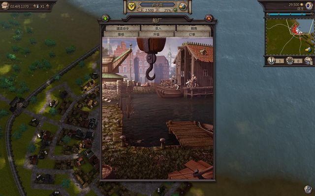 大航海家4:一个王朝的崛起下载