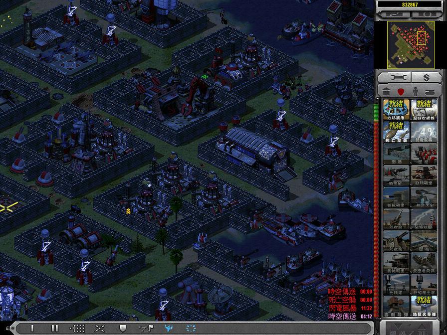 红色警戒2:兵临城下下载