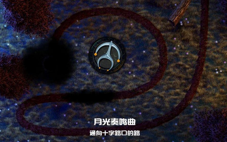 闪耀祖玛2下载